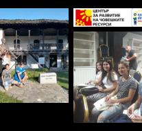 Троянски ученици – наградени с участие в национален Еколагер