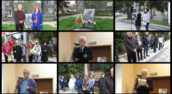 Троян отбеляза 109-годишнината от рождението на акад. Ангел Балевски