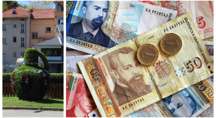 Промени на местните данъци и такси в община Троян