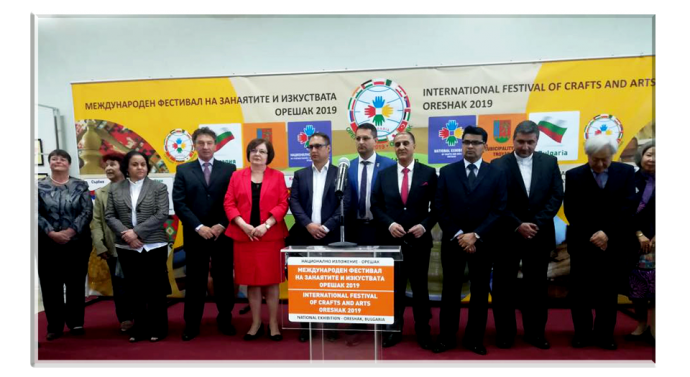 Открит е Седмият международен фестивал на занаятите и изкуствата в Орешак!