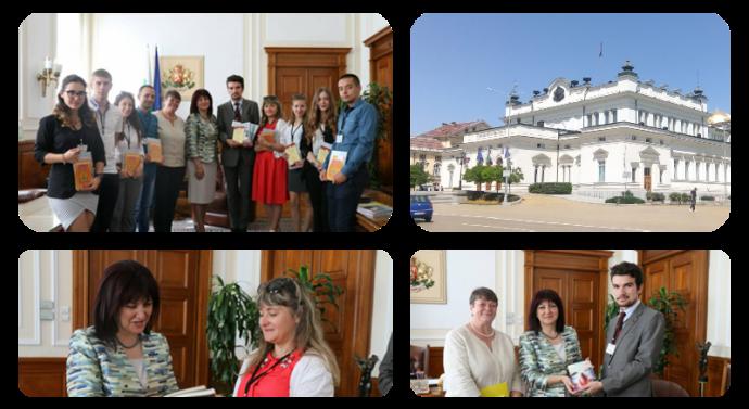 """Учениците от литературен клуб """"ОРФЕЙ"""" – Троян посетиха народното събрание"""