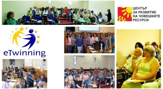 Обучение на учители по български език и литература в Троян