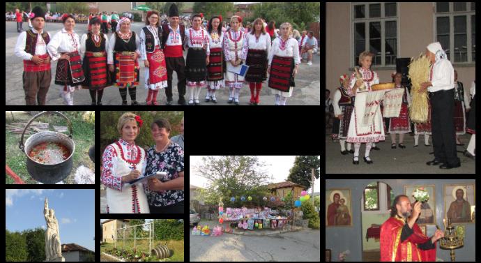 Празникът на Старо село