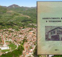 Кооперативното движение в Тетевенския край (1919-1988)