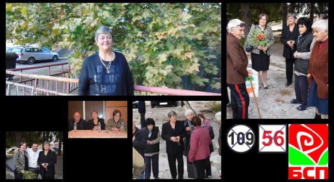 Д-р Нели Стоянова – 30 години сред хората в троянските села