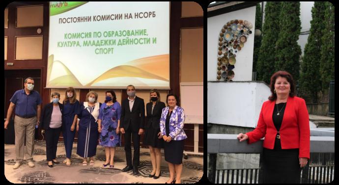 Розалина Русенова – член на ръководството на Постоянната комисия по образование, култура, младежки дейности и спорт към  НСОРБ