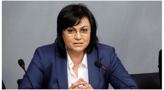 Социалистите от община Троян подкрепиха Корнелия Нинова