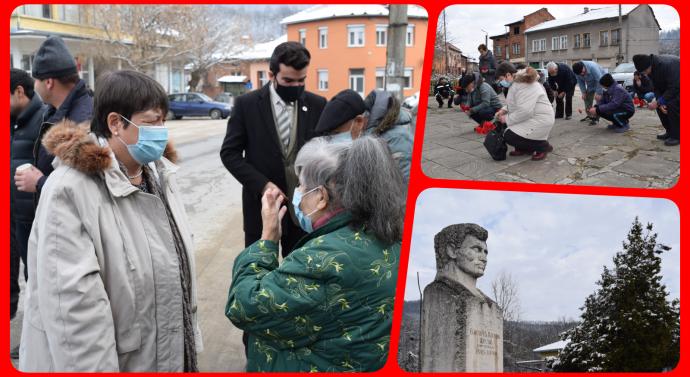 Отбелязване на 77 години от злочестите събития на Трифонова усойна