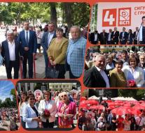 БСП откри предизборната си кампания за 46 ОНС