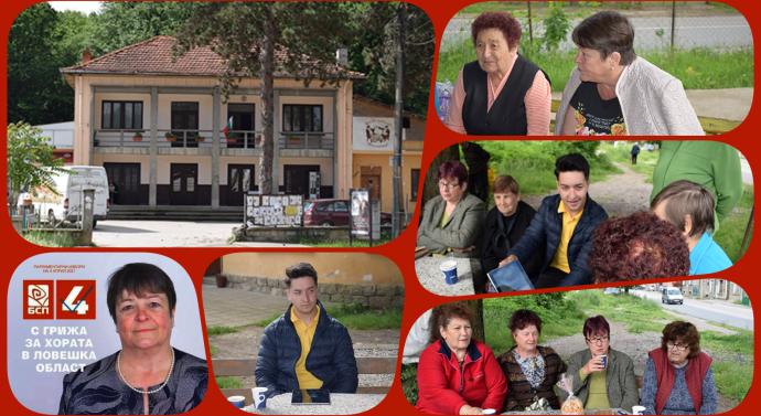 Среща във Васильовското