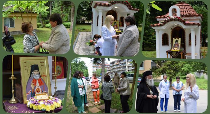 Празник, посветен на св. Лука Кримски