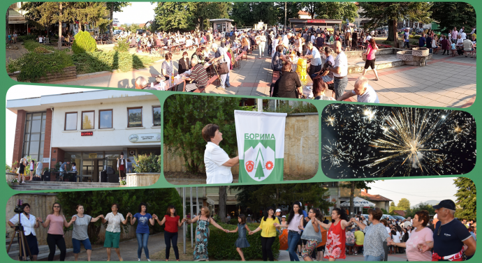 За седми път Ден на животновъда в Борима