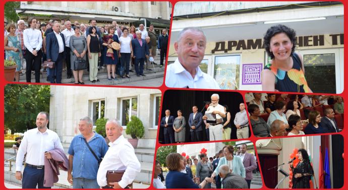 """Коалиция """"БСП за България"""" – закриване на предизборната кампания"""