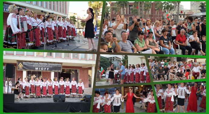 На фолклорен фестивал в Дуръс