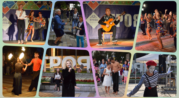 Фестивал на уличните изкуства 6Fest в Троян