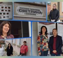 Откриване на читалищна изложба в Шипково